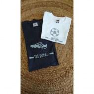 1 T-Shirt Papa & 1 T-Shirt Enfant Tel Père ... Foot (Garçon / Fille)