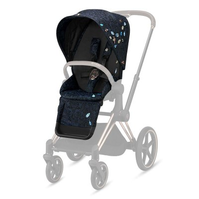 PACK SIEGE LUXE PRIAM JEWELS OF NATURE FASHION CYBEX