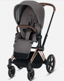 POUSSETTE PRIAM PLATINUM MANHATTAN GREY CYBEX