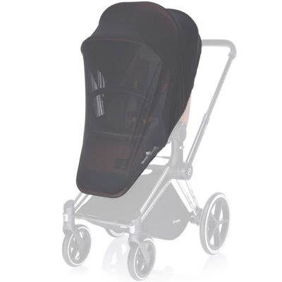 MOUSTIQUAIRE SIEGE LUXE PRIAM / MIOS 2020 CYBEX