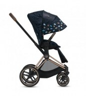 POUSSETTE PRIAM PLATINUM JEWELS OF NATURE FASHION CYBEX